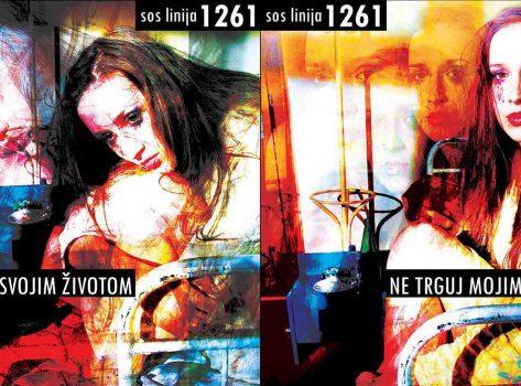 IOM2006_HD