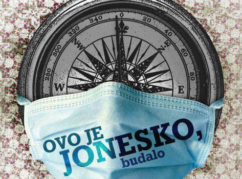 SARTR2010_Jonesko_HD