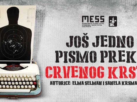 MESS2014_Crveni_Krst_HD