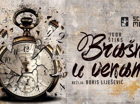 MESS2015_Brasno_U_Venama_HD