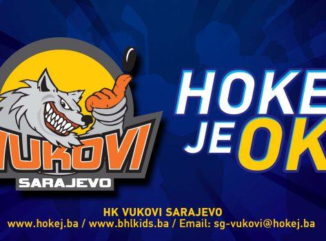 HKVukovi2016_Slider_Image_01