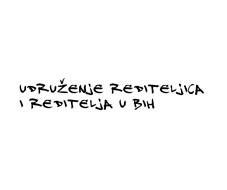 URIRBiH