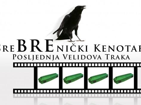 Srebrenica_Cenotaph_HD