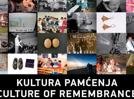 MESS2012_Kultura_Pamcenja_HD